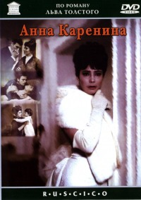 Смотреть Анна Каренина онлайн на KinoPod.ru бесплатно