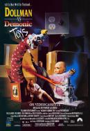 Смотреть фильм Кукольник против демонических игрушек онлайн на Кинопод бесплатно