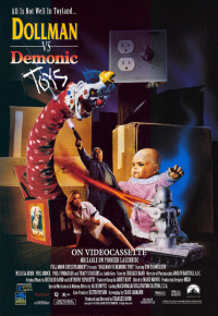 Смотреть Кукольник против демонических игрушек онлайн на Кинопод бесплатно