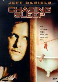 Смотреть Навязчивый сон онлайн на Кинопод бесплатно