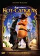 Смотреть фильм Кот в сапогах онлайн на Кинопод бесплатно
