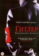Смотреть фильм Гитлер: Восхождение дьявола онлайн на Кинопод бесплатно