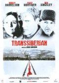 Смотреть фильм Транссибирский экспресс онлайн на Кинопод бесплатно