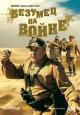 Смотреть фильм Безумец на войне онлайн на Кинопод бесплатно