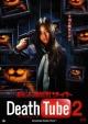 Смотреть фильм Смерть онлайн 2 онлайн на Кинопод бесплатно