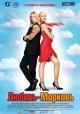 Смотреть фильм Любовь-морковь онлайн на Кинопод бесплатно