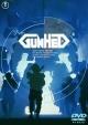 Смотреть фильм Ганхед: Война роботов онлайн на Кинопод бесплатно