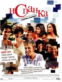 Смотреть Испанка онлайн на Кинопод бесплатно