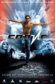 Смотреть фильм Сдвиг онлайн на Кинопод бесплатно