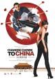 Смотреть фильм С Чандни Чоука в Китай онлайн на Кинопод бесплатно