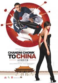 Смотреть С Чандни Чоука в Китай онлайн на Кинопод бесплатно