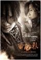 Смотреть фильм Вихрь онлайн на Кинопод бесплатно