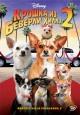 Смотреть фильм Крошка из Беверли-Хиллз 2 онлайн на Кинопод бесплатно
