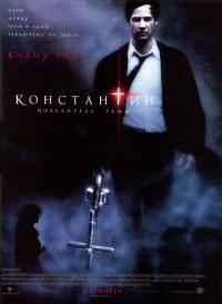 Смотреть Константин: Повелитель тьмы онлайн на KinoPod.ru бесплатно