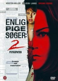 Смотреть Одинокая белая женщина 2: Психоз онлайн на Кинопод бесплатно