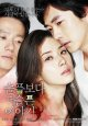 Смотреть фильм Печальная история любви онлайн на Кинопод бесплатно