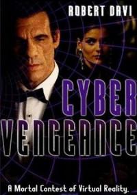 Смотреть Месть кибера онлайн на Кинопод бесплатно