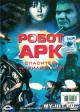 Смотреть фильм Робот Арк онлайн на Кинопод бесплатно