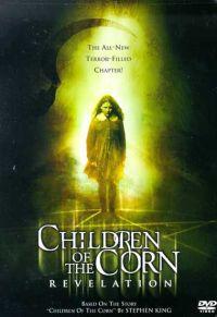Смотреть Дети кукурузы: Апокалипсис онлайн на Кинопод бесплатно