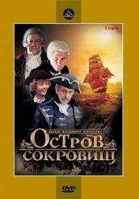 Смотреть Остров сокровищ онлайн на KinoPod.ru бесплатно
