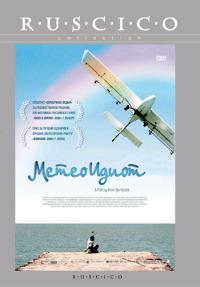 Смотреть Метеоидиот онлайн на Кинопод бесплатно