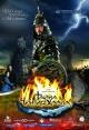 Смотреть фильм Тайна Чингис Хаана онлайн на Кинопод бесплатно