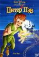 Смотреть фильм Питер Пэн онлайн на Кинопод бесплатно