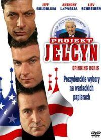 Смотреть Проект Ельцин онлайн на Кинопод бесплатно