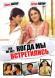 Смотреть фильм Когда мы встретились онлайн на KinoPod.ru бесплатно