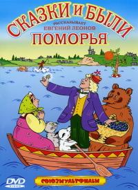 Смотреть Mister Пронька онлайн на Кинопод бесплатно