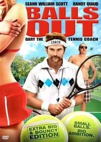 Смотреть Гари, тренер по теннису онлайн на Кинопод бесплатно