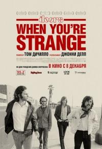 Смотреть The Doors. When you`re strange онлайн на Кинопод бесплатно
