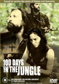Смотреть 100 дней в джунглях онлайн на Кинопод бесплатно