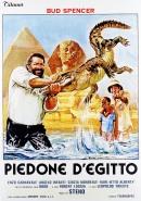 Смотреть фильм Громила в Египте онлайн на Кинопод бесплатно