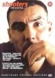 Смотреть фильм Бандитский Лондон онлайн на Кинопод бесплатно