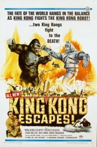 Смотреть Побег Кинг-Конга онлайн на Кинопод бесплатно