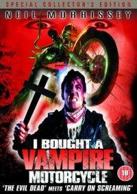 Смотреть Я купил мотоцикл-вампир онлайн на Кинопод бесплатно