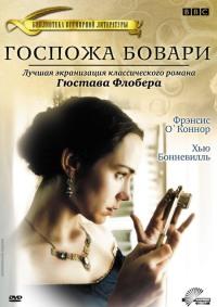 Смотреть Госпожа Бовари онлайн на Кинопод бесплатно