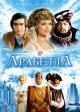 Смотреть фильм Арабела онлайн на Кинопод бесплатно