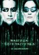Смотреть фильм Матрица: Перезагрузка онлайн на Кинопод платно