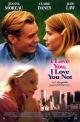 Смотреть фильм Я люблю тебя, я тебя не люблю онлайн на Кинопод бесплатно