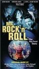 Смотреть Мистер Рок-н-Ролл: История Алана Фрида онлайн на Кинопод бесплатно