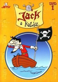 Смотреть Бешеный Джек Пират онлайн на Кинопод бесплатно