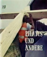 Смотреть Пилат и другие – Фильм на Страстную пятницу онлайн на Кинопод бесплатно