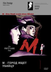 Смотреть М убийца онлайн на Кинопод бесплатно