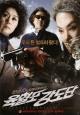 Смотреть фильм Банда с револьверами онлайн на Кинопод бесплатно