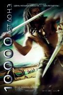 Смотреть фильм 10 000 лет до н.э. онлайн на KinoPod.ru платно