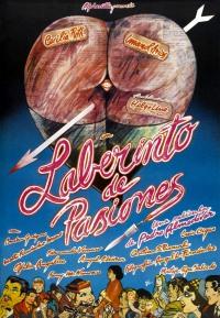 Смотреть Лабиринт страстей онлайн на Кинопод бесплатно