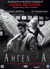 Смотреть Ангел-А онлайн на KinoPod.ru бесплатно