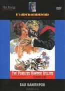 Смотреть фильм Бал вампиров онлайн на Кинопод бесплатно